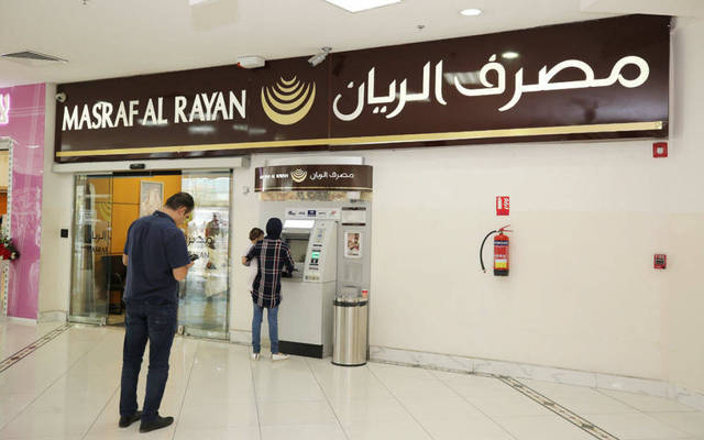 Masraf Al Rayan announces third quarter financial statements