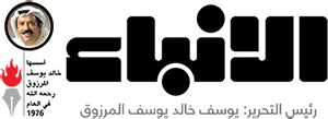 برلمان العراق يصوت على منح الثقة لحكومة علاوي اليوم
