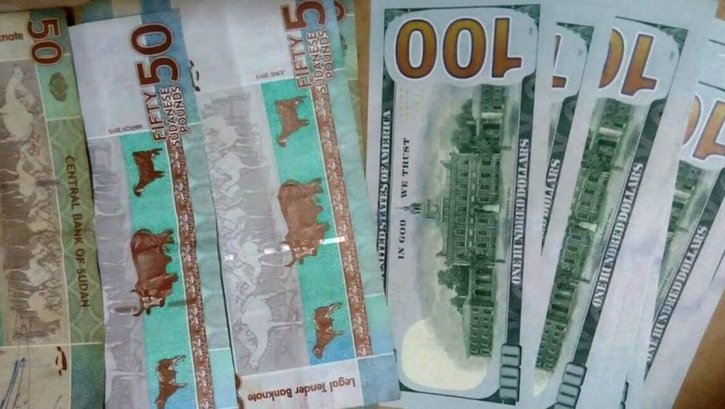 ارتفاع الجنيه السوداني إلى 46.95 جنيه للدولار