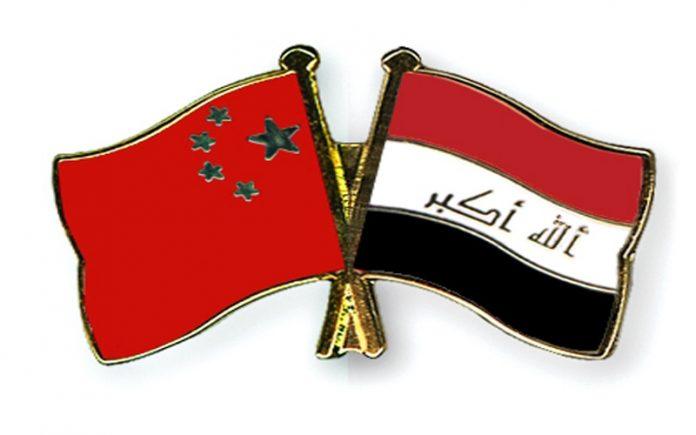 معهد دولي: الاتفاقية الصينية ستنقذ العراق من أزماته الخانقة وتحرك عجلة اقتصاده