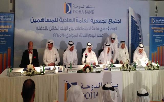 بنك الدوحة يوقع مذكرة تفاهم مع مجموعة سنتروم