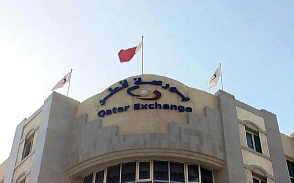 بورصة قطر: عطلة عيد الفطر 5 أيام
