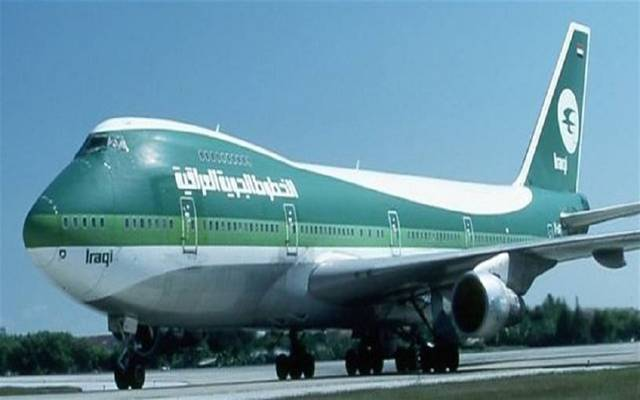 Iraq allocates plane to evacuate its citizens from China because of