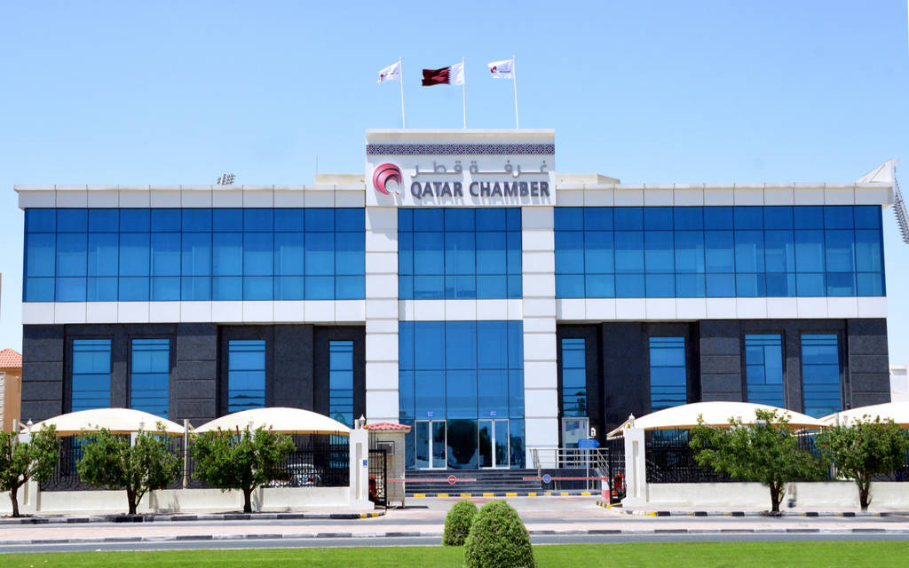 The Tourism Committee of the Qatar Chamber discusses preparations for the return of the activity
