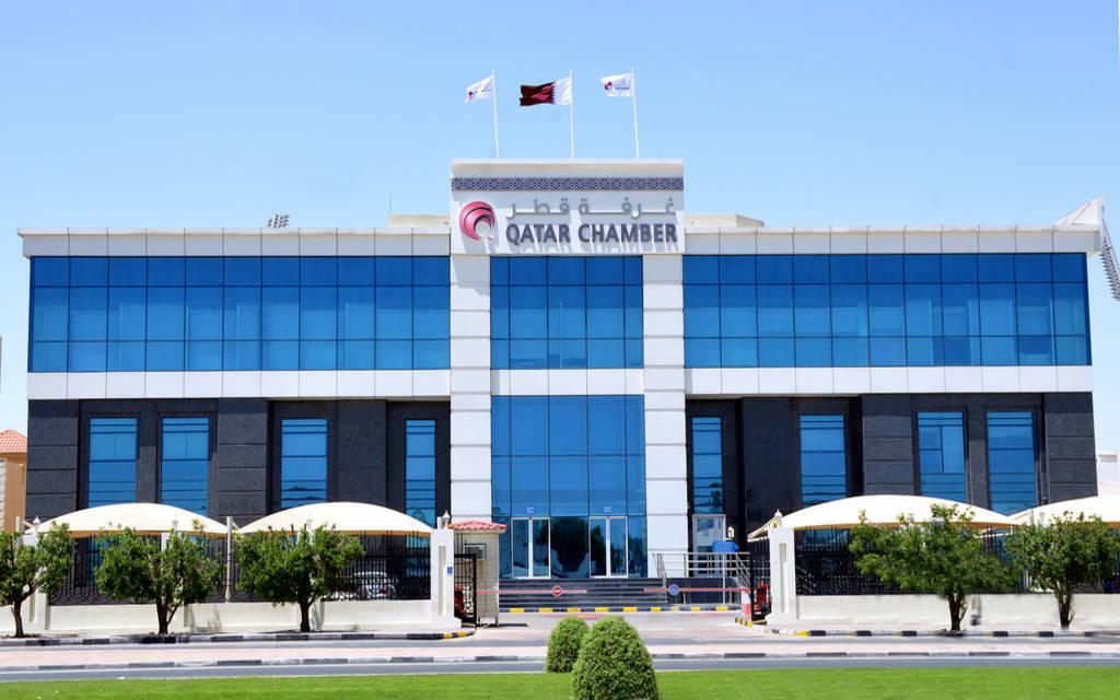 لجنة السياحة بغرفة قطر تناقش استعدادات عودة النشاط