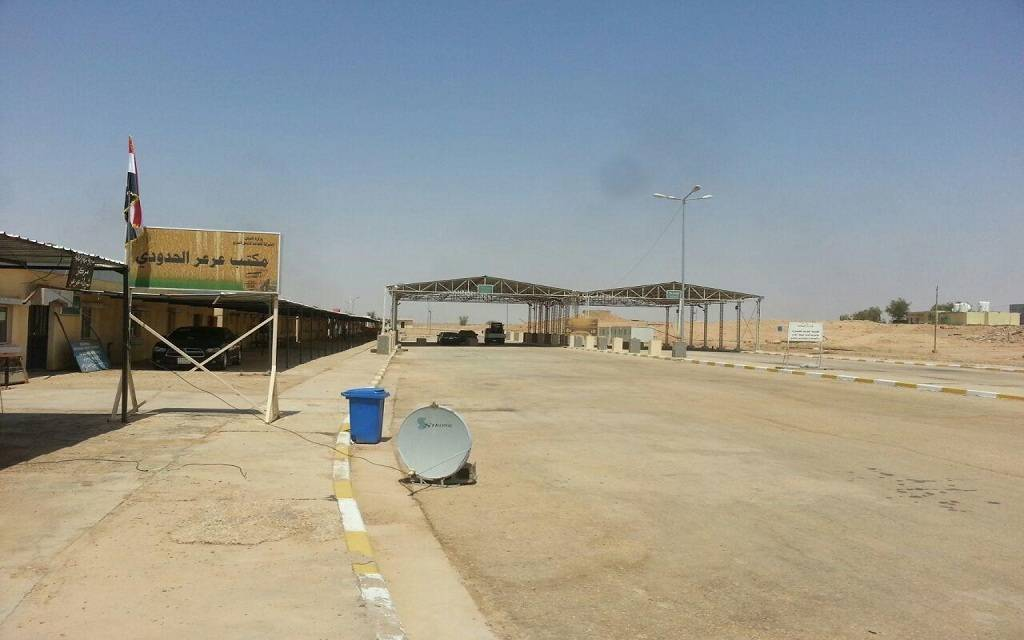 Iraq: The opening of the Arar border crossing with Saudi Arabia within 20 days