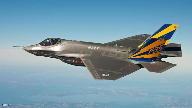 The merger of the defense and aviation giants Raytheon and United