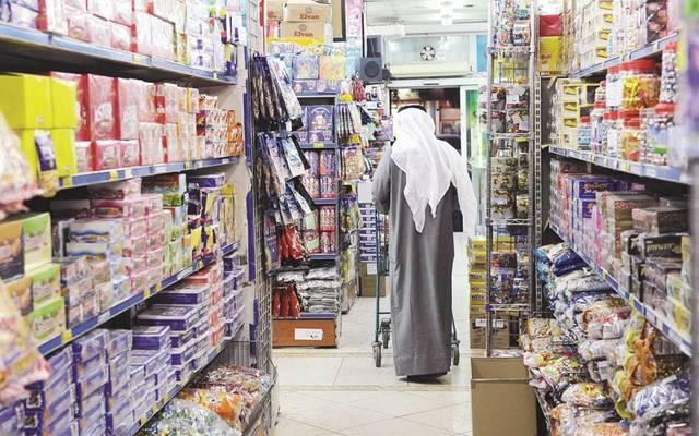 مجموعات تتراجع بمعدل التضخم في قطر خلال أكتوبر