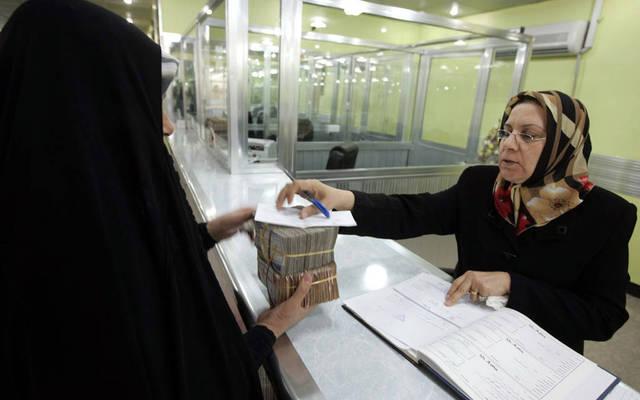 مبيعات المركزي العراقي من العملة الأجنبية تنخفض 8 ملايين دولار