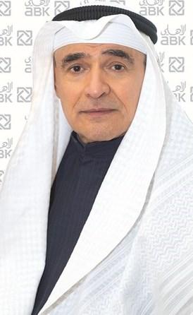 749 مليون جنيه أرباح «الأهلي الكويتي - مصر» في 2019