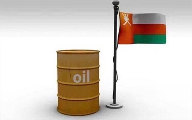 سعر النفط العماني يسجل 43.49 دولار في العقود الآجلة