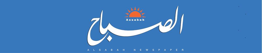 Reforms bring Iraq closer to the World Trade Organization