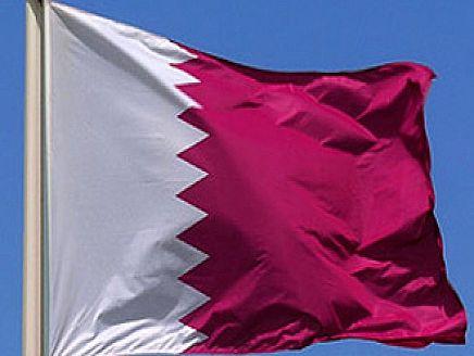 قطر تتنافس لشراء شركة أسبانية جديدة بنحو 3 مليار ريال