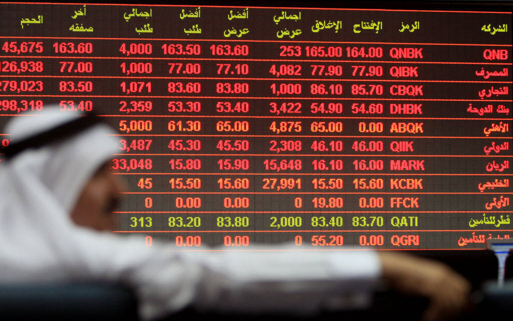 Qatar Stock Exchange starts trading in red zone