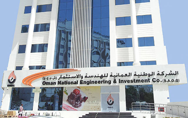 Dhofar Energy extends two contracts with Oman Engineering