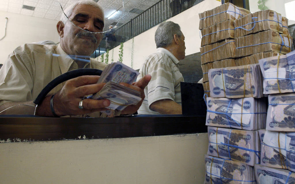 Central Bank of Iraq sales of foreign currency rise 17.7 million dollars