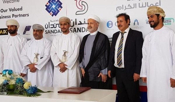 شركات ايرانية تشارك في بناء أكبر حي صناعي في عمان