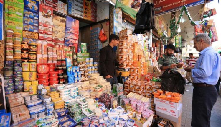 البنك الدولي يعلن نمو الناتج المحلي الإجمالي في العراق بنسبة 0.9% سنوياً