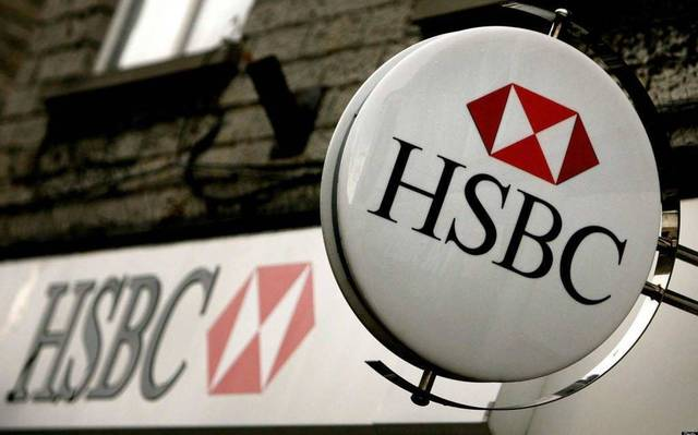 HSBC Oman clarifies its investment position towards NMC in the Emirates