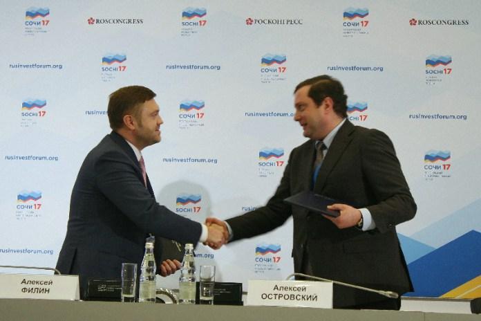 روسيا: منطقة سمولينسك تفتح أول مصنع للأسمنت