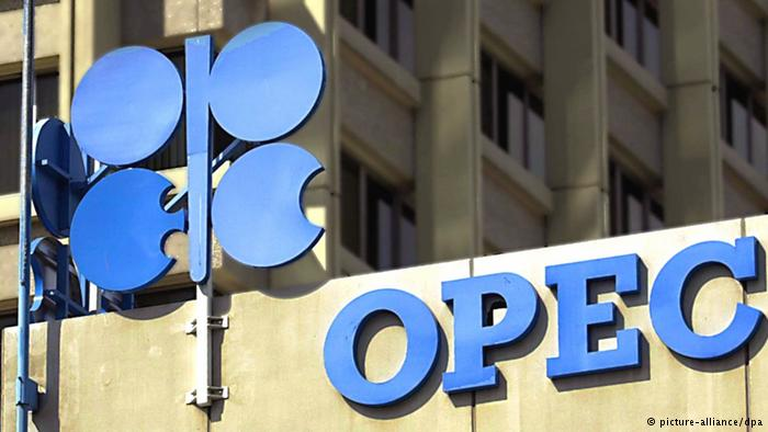 The Market Control Committee recommends extending oil production cuts and agreeing to 9 months