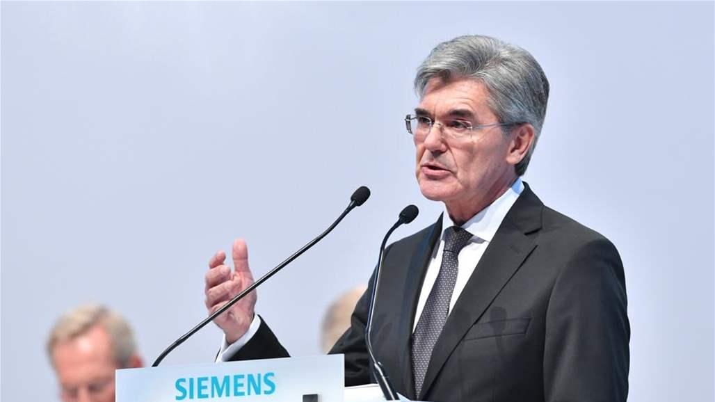 سيمنس تعلن العمل فعليا في تنفيذ عقود المرحلة الأولى من تطوير الكهرباء بالعراق