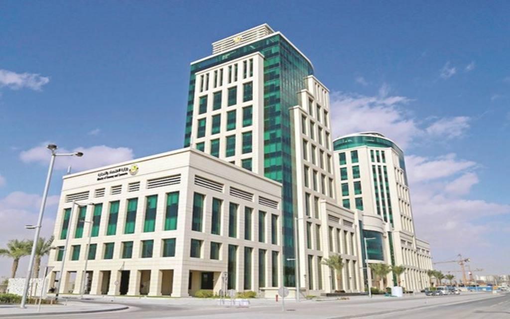 Qatars economy measures 9 trades violations