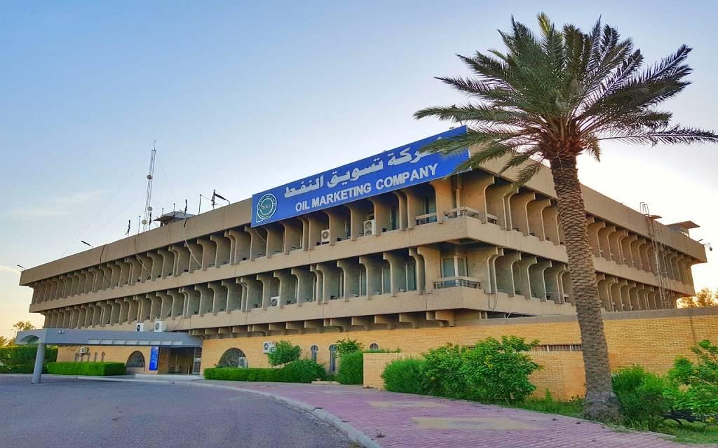 وكالة: العراق يبيع خام البصرة تحميل أغسطس بعلاوات أعلى