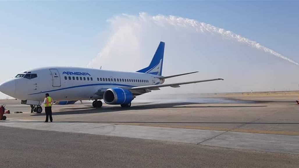 هبوط أول طائرة أرمينية في مطار النجف