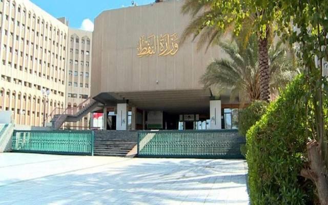 النفط العراقية تحدد موعد إنجاز مشروع الخط الاستراتيجي البديل
