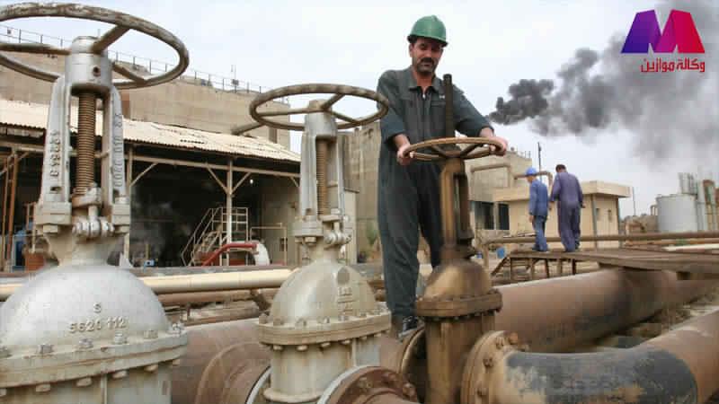 العراق يحتل المرتبة الخامسة من حيث الاحتياطيات النفطية العالمية
