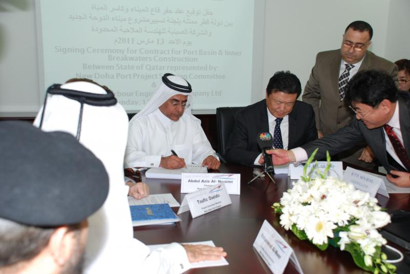Qatar signs the first decade of the new Doha port project with