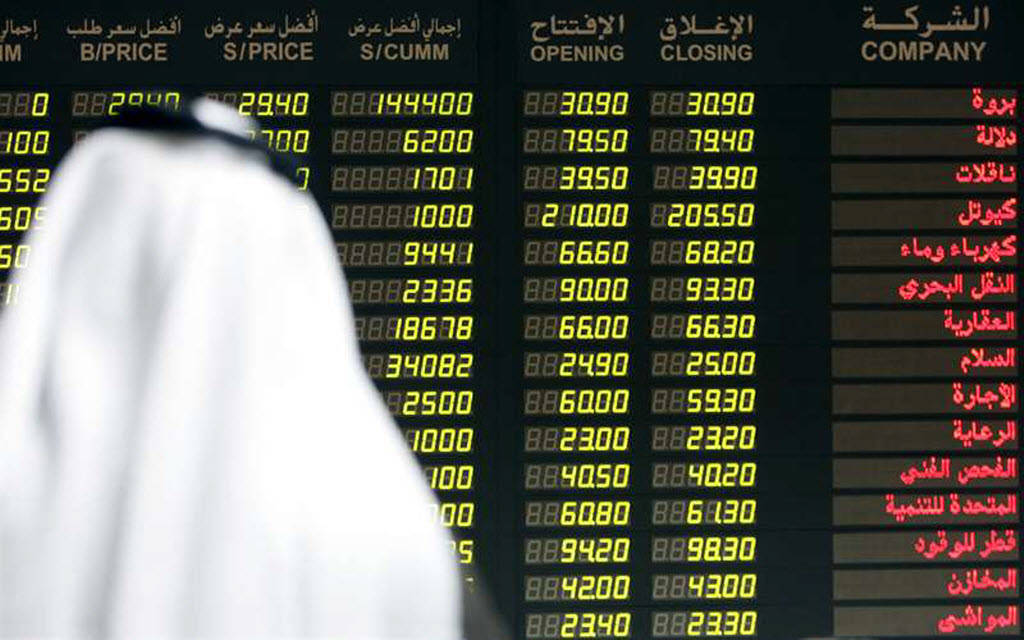 Shares in real estate and banks rise on the Qatar Stock Exchange in the morning