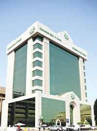 «التجاري» ورعاية فضية لمؤتمر المشاريع الصغيرة ومتناهية الصغر في البلدان العربية