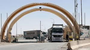 العراق يعيد ارسالية الى الاردن لاتحتوي على اجازة استيراد