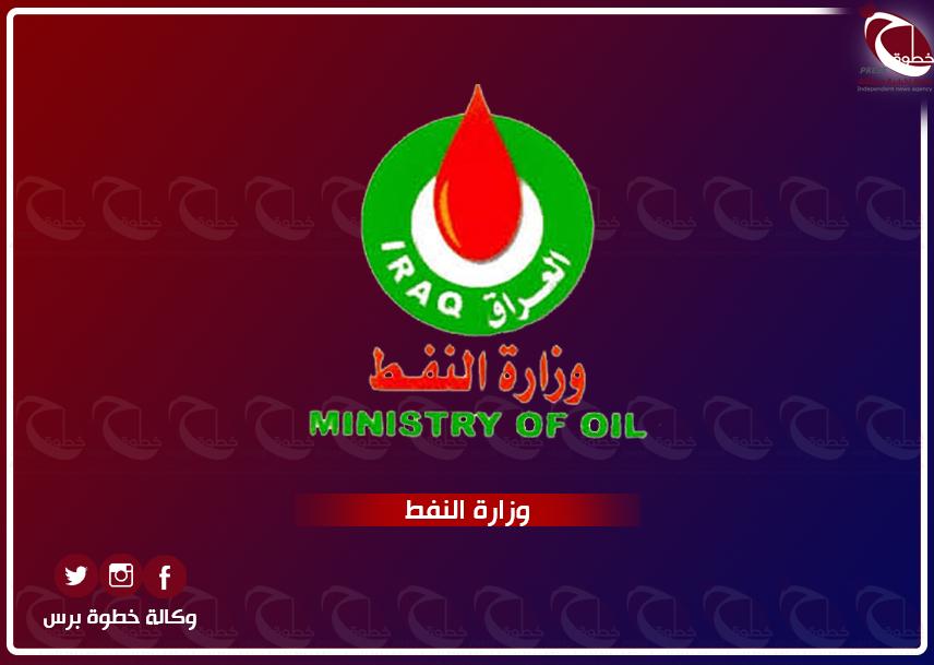 الكويت تنتظر استيراد الغاز العراقي