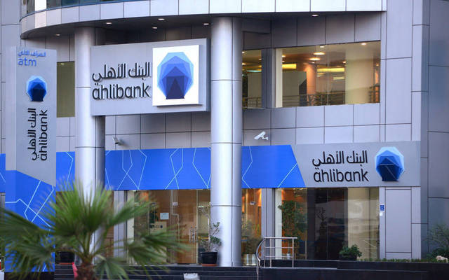 QNB issues $ 500 million bonds and coverage 3 times