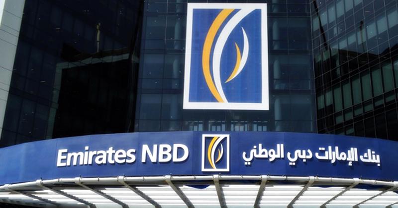 باكستان تقترض 375 مليون دولار من بنوك إماراتية