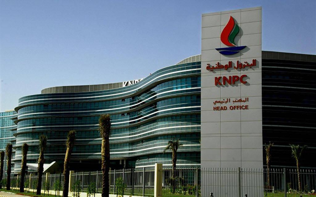 Kuwait Petroleum announces the start of the hydrogen production unit at Mina Abdullah