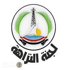 نزاهة البصرة تسحب مشروعاً بقيمة 6 مليار دينار من شركة لبنانية