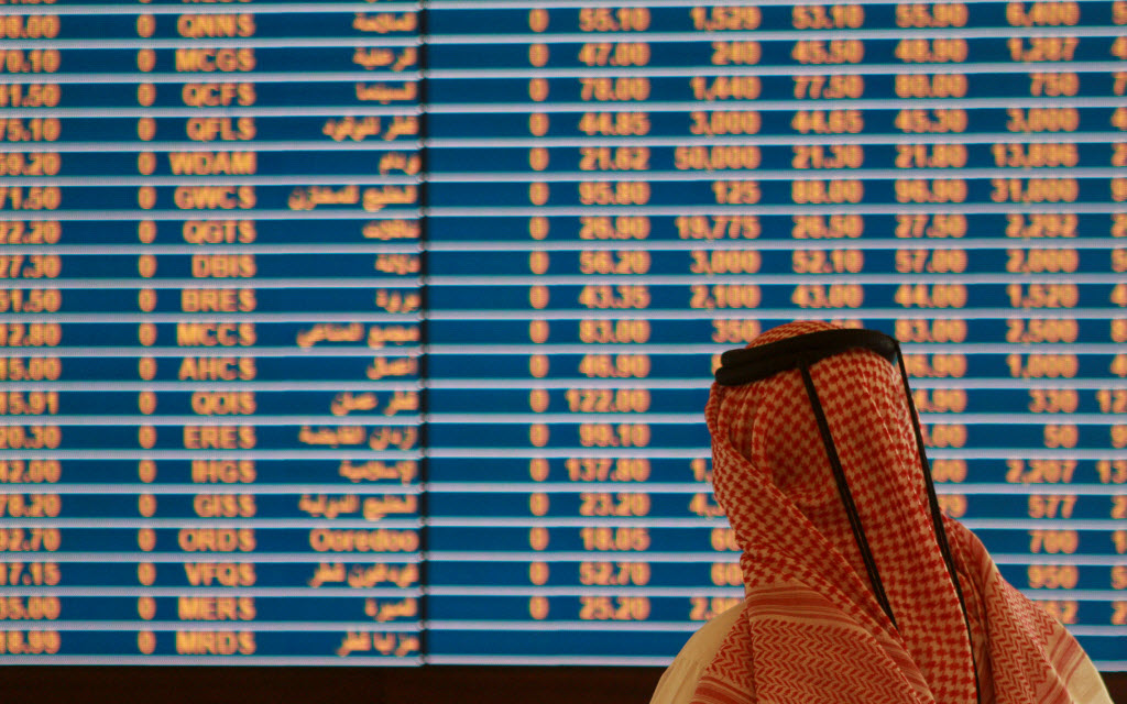 Banks lead Qatar Exchange fell Palmsthl