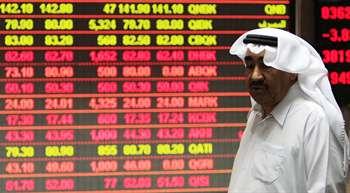 «بورصة قطر» تتكبد 30 مليار ريال خسائر خلال أسبوع