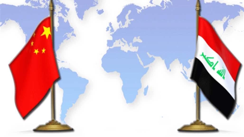 الصين: حجم التبادل التجاري مع العراق تجاوز 30 مليار دولار