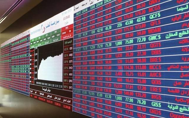 بورصة قطر تنخفض 0.3% في المستهل بضغط 4 قطاعات