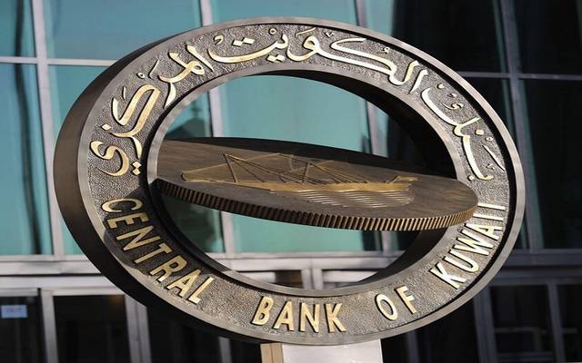 The Kuwaiti Central Bank prohibits banks from selling mortgaged guarantees against loans
