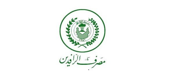 Three million dinars for new civilian and military retirees in Iraq