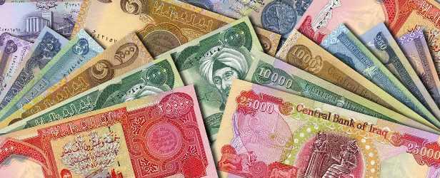 سعر صرف الدينار مقابل الدولار اليوم الاثنين
