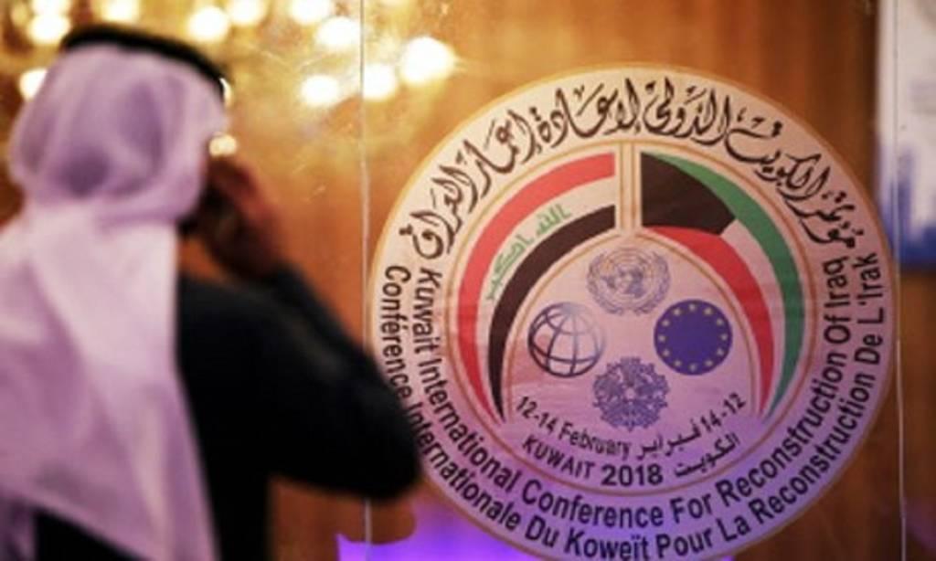 العراق يقدّر تكلفة إعادة الإعمار بـ88.2 مليار دولار