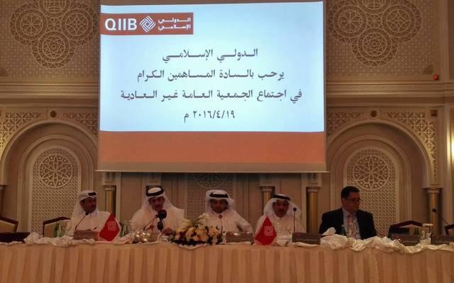 25 يناير.. قطر الدولي الإسلامي يناقش البيانات المالية للربع الرابع