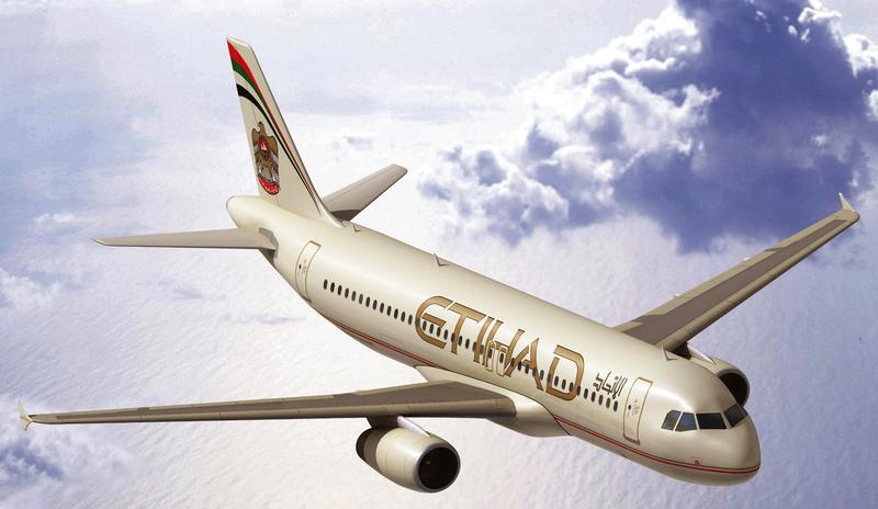 الاتحاد للطيران تعلق عملياتها بالمجال الجوي الإيراني